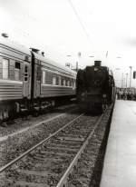 dampf/69575/alter-erfurter-hbf-mit-dampfzug-vor Alter Erfurter Hbf mit Dampfzug, vor 1990
