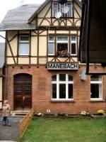 bhf-manebach/68118/eg-bahnhof-manebach-2005 EG Bahnhof Manebach, 2005