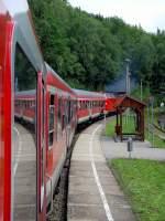 schwarzburg/88011/ausfahrt-aus-dem-bhf-schwarzburg-am Ausfahrt aus dem Bhf Schwarzburg am 14.8.2010